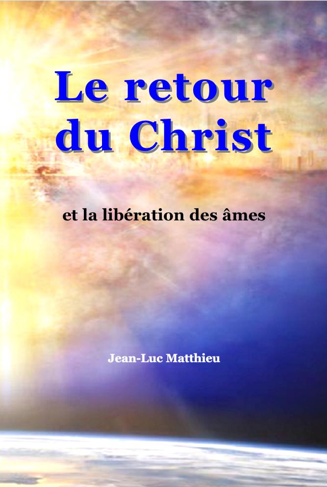 Le retour du Christ